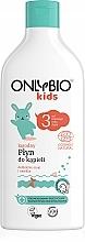 Profumi e cosmetici Schiuma da bagno delicata per bambini - Only Bio Kids Gentle Bubble Bath From 3 Years