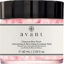 Profumi e cosmetici Maschera antiossidante e rivitalizzante al petalo di rosa damascena - Avant Damascan Rose Petals Antioxidising & Retexturing Treatment Mask