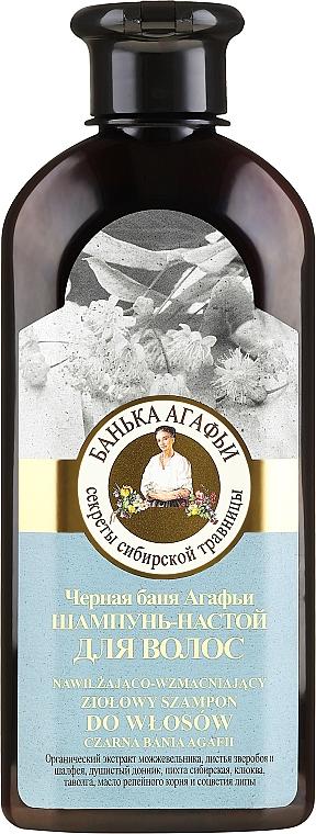 """Shampoo-infusione per capelli """"Bagno nero Agafia"""" - Ricette della nonna Agafia Bania  — foto N1"""