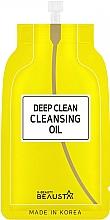 Profumi e cosmetici Olio detergente viso - Beausta Deep Clean Cleansing Oil
