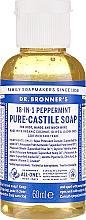 """Profumi e cosmetici Sapone liquido """"Menta"""" - Dr. Bronner's 18-in-1 Pure Castile Soap Peppermint"""