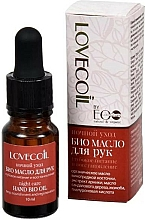 "Profumi e cosmetici Olio per mani-bio ""Nutriente intenso e recupero. Cura notturna"" - Eco Laboratorie Lovecoil Night Care Hand Bio-Oil"