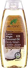 Profumi e cosmetici Bagnodoccia all'olio di cocco biologico - Dr. Organic Bioactive Skincare Organic Coconut Virgin Oil Body Wash