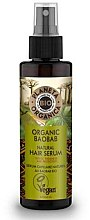Profumi e cosmetici Siero capelli rinforzante - Planeta Organica Organic Baobab Natural Hair Serum