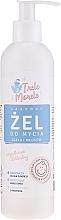 Profumi e cosmetici Gel per lavare i capelli e il corpo - E-Fiore Trele Morele Baby Gel For Washing The Body And Hair