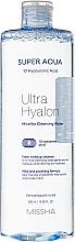 Profumi e cosmetici Acqua micellare idratante - Missha Super Aqua Ultra Hyalon Micellar Cleansing Water