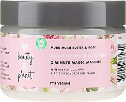 """Profumi e cosmetici Maschera per capelli """"Blooming color"""" - Love Beauty&Planet Muru Muru Butter&Rose Mask"""