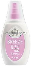 Profumi e cosmetici Breeze Deo Spray Perfect Beauty - Deodorante spray per corpo