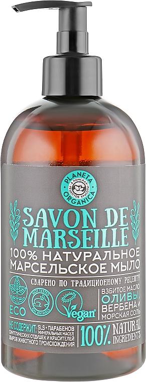 Sapone di Marsiglia - Planeta Organica Savon de Marseille