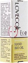 """Profumi e cosmetici Olio nutriente mani """"Pelle di velluto """" - Eco Laboratorie Lovecoil Hand Bio Oil Velvet Skin"""