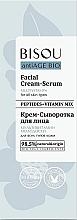 "Profumi e cosmetici Crema-siero viso ""Multivitaminica"" - Bisou AntiAge Bio Facial Cream Serum"