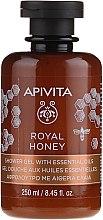 "Profumi e cosmetici Gel doccia con oli essenziali ""Royal Honey"" - Apivita Shower Gel Royal Honey"