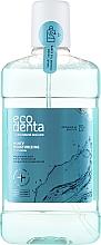 Profumi e cosmetici Collutorio - Ecodenta Extra Refreshing Mouthwash