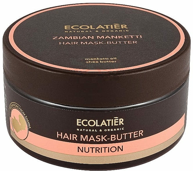 Maschera-burro per capelli - Ecolatier Butter Mask
