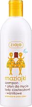 Profumi e cosmetici Gel doccia shampoo per bambini - Ziaja Kids Shampoo and Shower Gel Cookies and Vanilla Ice Cream