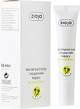 Profumi e cosmetici Bio-gel rilassante contorno occhi - Ziaja Bio-Gel Eye And Eyelid Smoothing With A Skylight