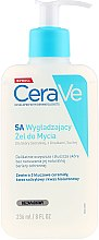 Profumi e cosmetici Gel detergente emolliente - CeraVe Softening Cleansing Gel For Dry, Rough And Uneven Skin