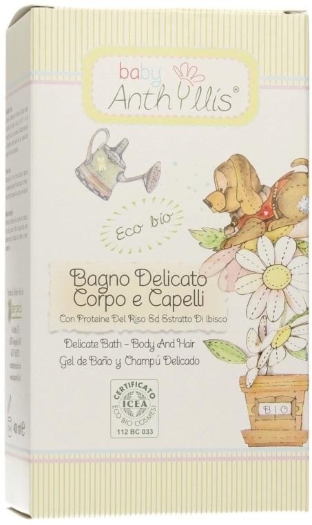 Schiuma delicata per bagno, corpo e capelli - Anthyllis Gentle Baby Bath