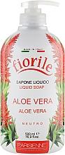 """Profumi e cosmetici Sapone liquido """"Aloe Vera"""" - Parisienne Italia Fiorile Aloe Vera Liquid Soap"""