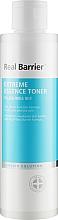 Profumi e cosmetici Tonico viso idratante - Real Barrier Extreme Essence Toner