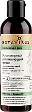 Profumi e cosmetici Tonico micellare idratante ll'acqua floreale di fiordaliso - Botavikos Moistrurizing & Care