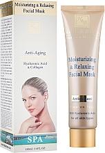 Profumi e cosmetici Maschera viso idratante e rilassante - Health and Beauty Moisturizing & Relaxing Facial Mask