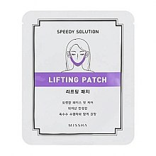 Profumi e cosmetici Patch viso - Missha Speedy Solution Lifting Patch