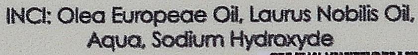 """Sapone Aleppo """"Oliva e Alloro 40%"""" per pelle grassa e problematica - E-Fiore Aleppo Soap Olive-Laurel 40% — foto N2"""