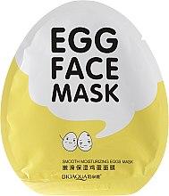 Profumi e cosmetici Maschera con estratto di tuorlo d'uovo - Bioaqua Egg Face Mask
