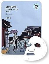 Profumi e cosmetici Maschera idratante in tessuto - Skin79 Seoul Girl's Beauty Secret Mask Moisturizing