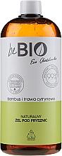 """Profumi e cosmetici Gel doccia """"Bambù e citronella"""" - BeBio Natural Shower Gel"""