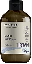 """Profumi e cosmetici Shampoo rigenerante per capelli danneggiati """"Argan e gelsomino bianco"""" - Ecolatier Urban Restoring Shampoo"""