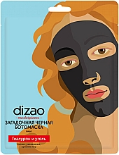 """Profumi e cosmetici Maschera nera """"Acido ialuronico e carbone attivo"""" - Dizao"""