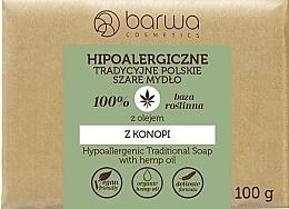 Profumi e cosmetici Sapone ippoalergenico all'olio di canapa - Barwa Hypoallergenic Traditional Soap With Hemp Oil