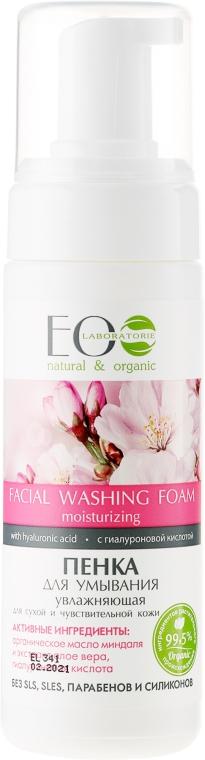Schiuma detergente idratante - Eco Laboratorie Facial Washing Foam