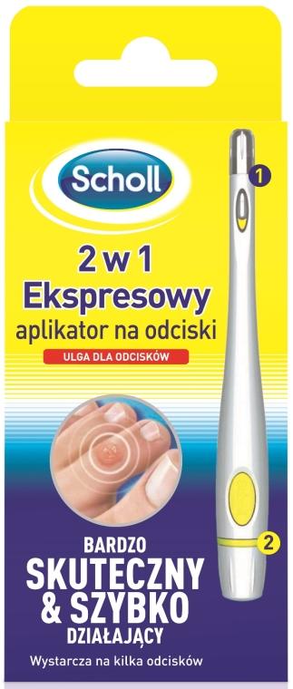 Applicatore-Express per calli - Scholl 2 in 1 Corn Express