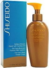 Profumi e cosmetici Gel autoabbronzante viso e corpo - Shiseido Brilliant Bronze Quick Self Tanning Gel