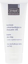 Profumi e cosmetici Crema piedi - Ziaja Med Ultra-Moisturizing with Urea 15%