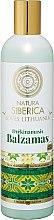 Balsamo capelli idratante - Natura Siberica Loves Lithuania Moisturize Balm — foto N1