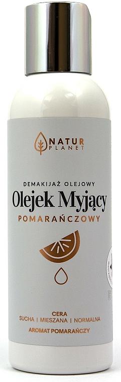 Olio detergente viso - Natur Planet Facial Cleansing Oil Orange