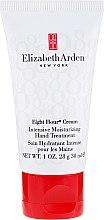 Profumi e cosmetici Crema mani - Elizabeth Arden Eight Hour Cream Intensive Moisturizing Hand Treatment
