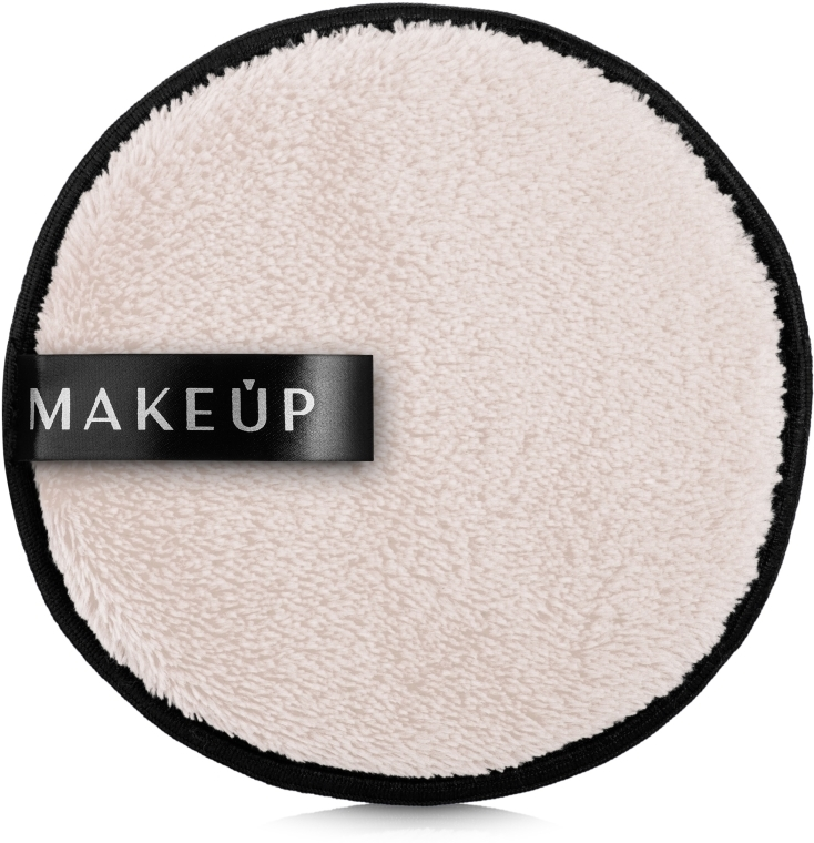 "Spugna per lavaggio, cappuccino ""My Cookie"" - MakeUp Makeup Cleansing Sponge Cappuccino"