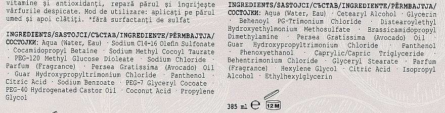 Set - Nature Box Avocado Oil (shmp/385ml + cond/385ml) — foto N2