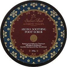 Profumi e cosmetici Scrub per piedi, con centella e aloe vera - Sabai Thai Jasmine Aroma Soothing Foot Scrub