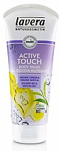 "Profumi e cosmetici Gel-doccia - Lavera Body Wash Active Touch ""Organic Ginger & Organic Matcha"""