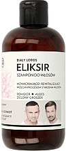 """Profumi e cosmetici Shampoo rinforzante e rigenerante all'elisir per capelli """"White Lotus"""" - WS Academy"""