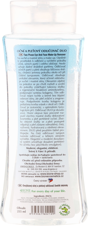 Liquido bifasico struccante - Bione Cosmetics Eyebright Eyes & Face Two-Phase Make-up Removal — foto N2