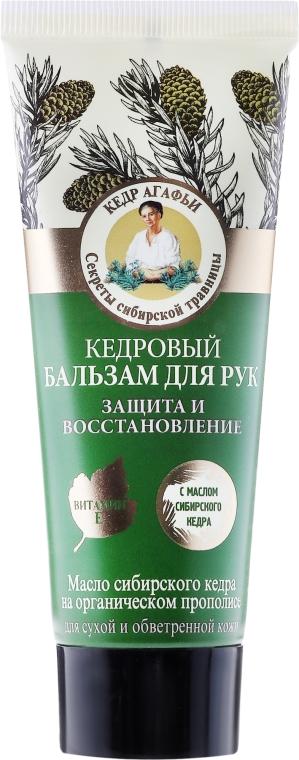 Balsamo mani, con estratto di cedro - Ricette di Nonna Agafya Pine Hand Balm