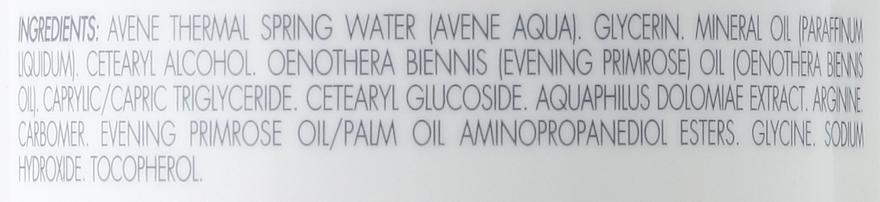 Crema con vitamina D-3 per viso e corpo - Now Foods — foto N3