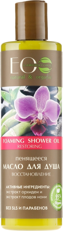 Olio doccia - Eco Laboratorie Foaming Shower Oil Restoring